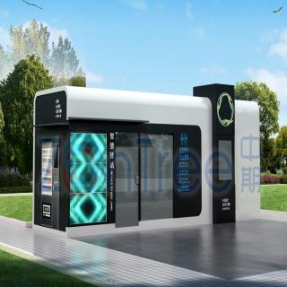 中期科技ZONTREE创意智慧公厕驿站解决方案