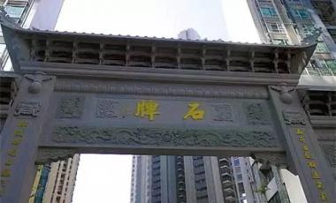 广州石牌西路智慧公厕-中期科技成功案例