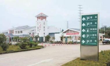 广西浦清高速博白服务区智慧公厕-中期科技成功案例