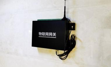 智慧公厕管理主机 ZQ-MATE211W
