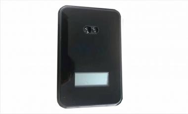 无线激光客流量监测器 ZQ-PEDE100
