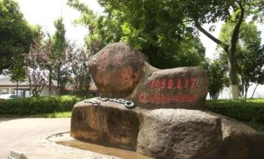 云南个旧金湖公园智慧公厕-中期科技成功案例