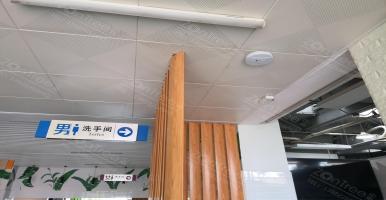 【中期科技ZONTREE】智慧公厕黑科技:厕所香烟探测器
