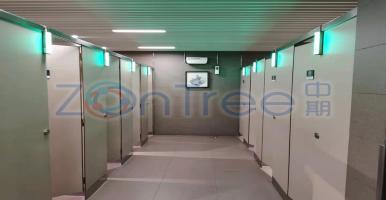 智慧厕所定义-【中期科技ZONTREE】