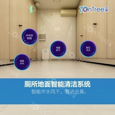 智慧公厕-智能地面清洁系统